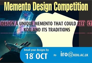 Memento Design Competition