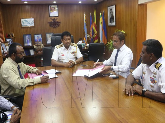 KDU Signed a MoU with People's Bank of Sri Lanka